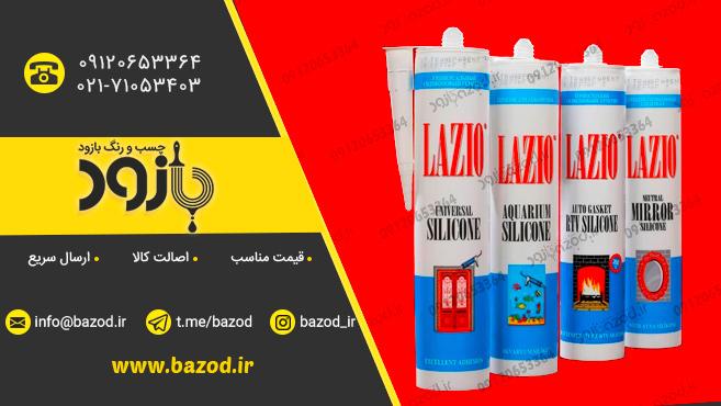 قیمت چسب سیلیکون لازیو در بازار تهران