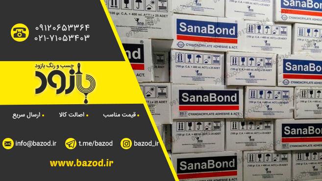 مشخصات چسب 123 سناباند