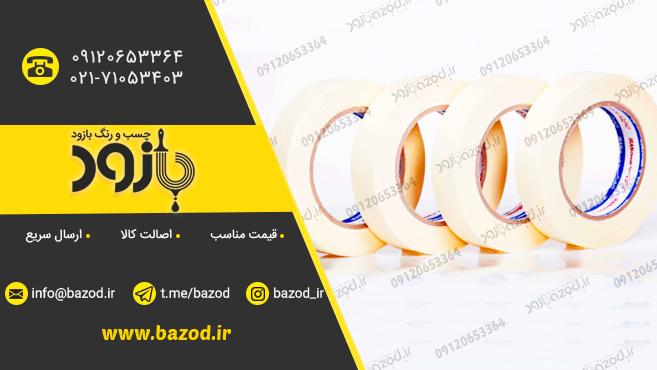آشنایی با شرکت تولیدی ایران چسب قزوین