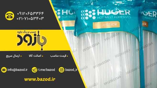 فروش چسب حرارتی باریک در اصفهان