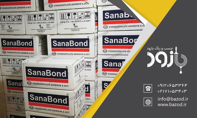 فروش چسب 123 سناباند به قیمت کارخانه