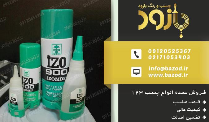 قیمت عمده چسب 123 ایزو مدل 900