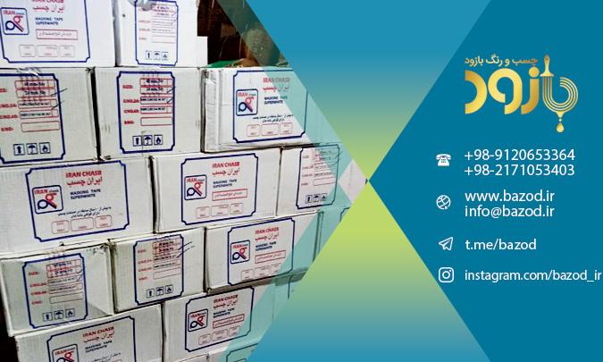 شرکت صادرات چسب کاغذی پهن ایران چسب